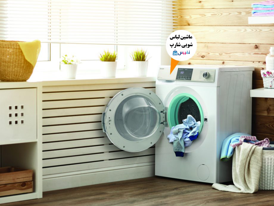 sharp-Smart-washing-machin