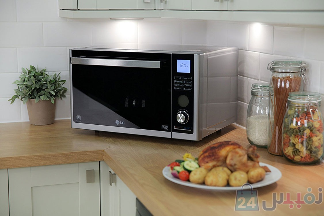 What is a microwave device?
